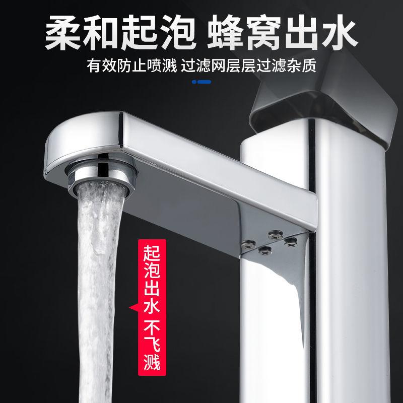 水龍頭衛生間臺上洗手臉面盆冷熱二合一頭浴