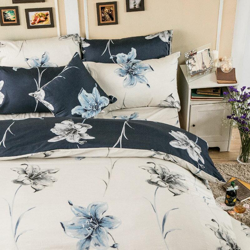 床包兩用被套組  /  雙人-100%精梳棉【漫漫花徑米】含兩件枕套,花語系列,戀家小舖,台灣製 8
