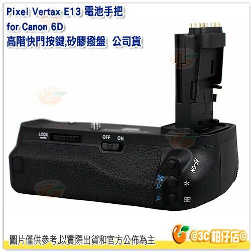 品色 PIXEL Vertax E13 電池手把 公司貨 For Canon 6D 垂直握把 把手 電子把手