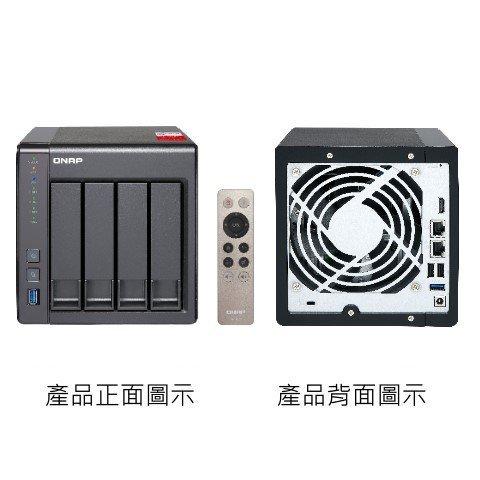 【新風尚潮流】 QNAP網路儲存設備 NAS網路系統伺服器 可裝2顆硬碟 內建8G記憶體 TS-451+-8G