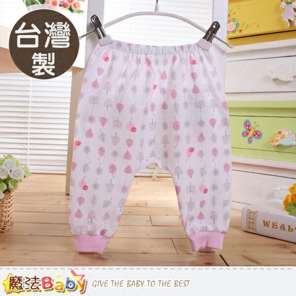 嬰兒服飾 台灣製純棉薄款初生嬰兒褲 魔法Baby~a70015