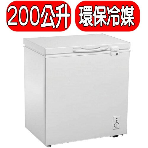 <br/><br/>  《特促可議價》HERAN禾聯【HFZ-2062】200L冷凍櫃<br/><br/>