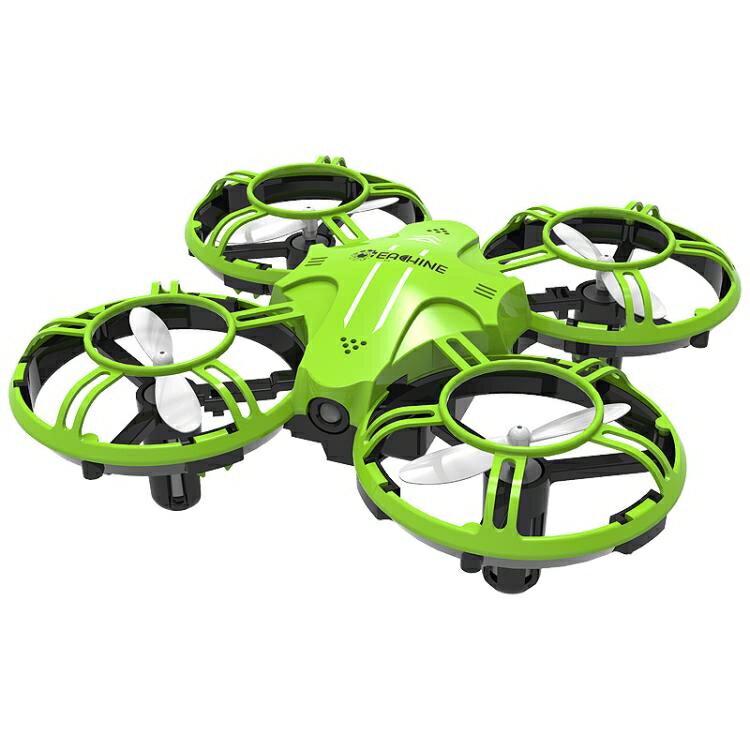 空拍機 小型無人機小學生水陸空多功能遙控飛機男孩6-12歲飛行器兒童玩具 限時折扣