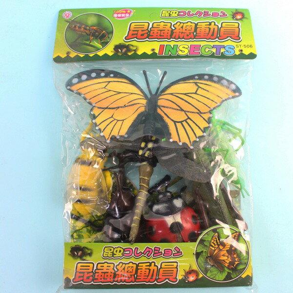 仿真昆蟲模型7款入昆蟲總動員ST-506一包入{促199}昆蟲模型仿真昆蟲ST安全玩具~生ST-506