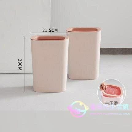 垃圾桶 北歐風家用簡約客廳創意可愛少女臥室拉無蓋衛生間高檔
