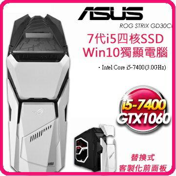華碩 ASUS ROG STRIX GD30CI-0041A740GXT 電競桌機 i5-7400/8G/128G+2T/GTX1060 6G/Wifi/Win10/500W