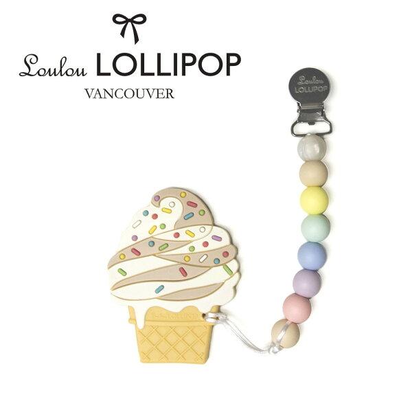【加拿大Louloulollipop】可可霜淇淋固齒器組奶嘴練夾-棉花糖#LLP-55