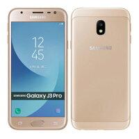 Samsung 三星到SAMSUNG GALAXY J3 Pro智慧型手機J330 - 金【愛買】