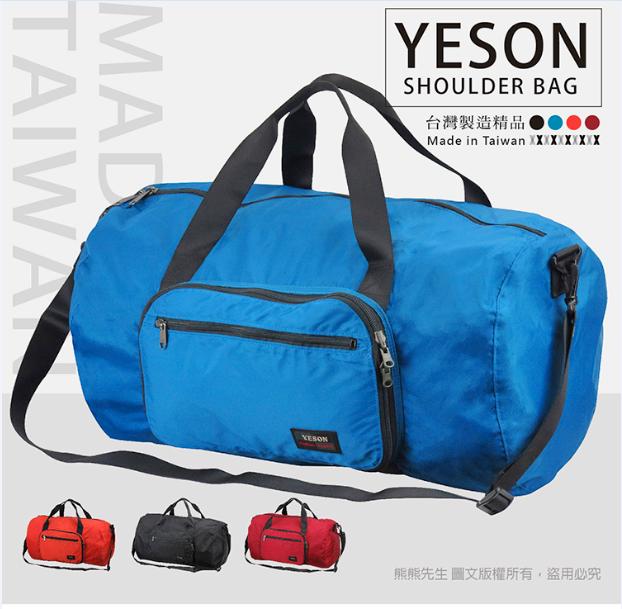 《熊熊先生》YESON永生 MIT台灣製造精品 大容量 輕量 手提袋 側背 可插掛行李箱拉桿 旅行袋 6689