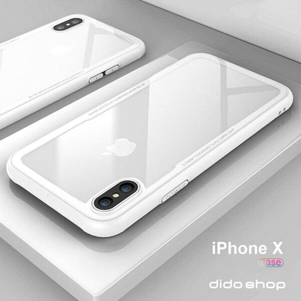 iPhoneX鋼化玻璃手機殼保護殼(WK001)【預購】