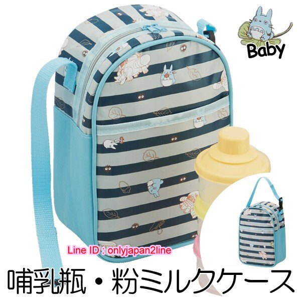 【真愛日本】16111000002防水萬用提袋M-條紋藍貓公車   TOTORO 龍貓 宮崎駿 包包 手提袋 手拿包