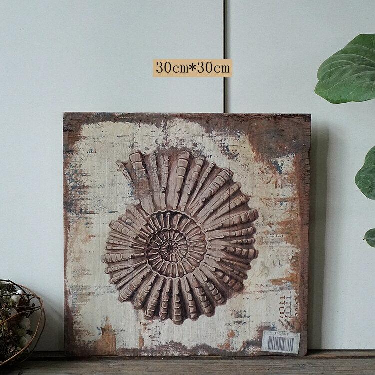 海螺木質裝飾壁掛家居裝飾仿古做舊地中海風格復古做舊壁掛1入