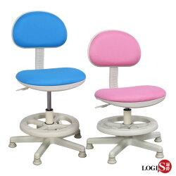 LOGIS邏爵家具- 樂樂守護網布兒童椅 成長椅 電腦椅二色SK300