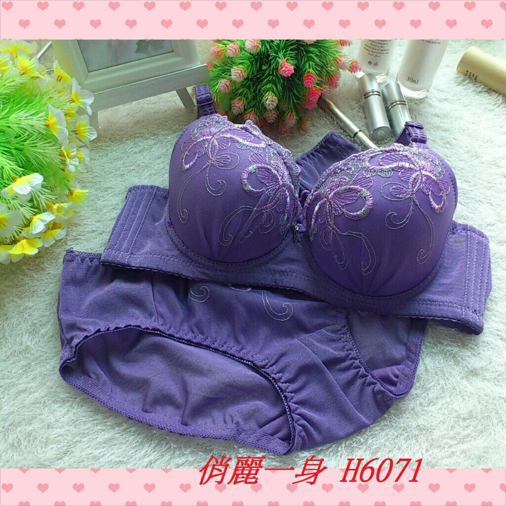 蕾絲均勻襯墊調整型內衣3段3排扣75/80/85/90(BCD罩含內褲)俏麗一身H6071