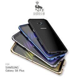 強尼拍賣~ LUPHIE SAMSUNG Galaxy S8+/S8 Plus 亮劍 金屬邊框 鋁合金邊框 手機框 保護框 不擋訊號