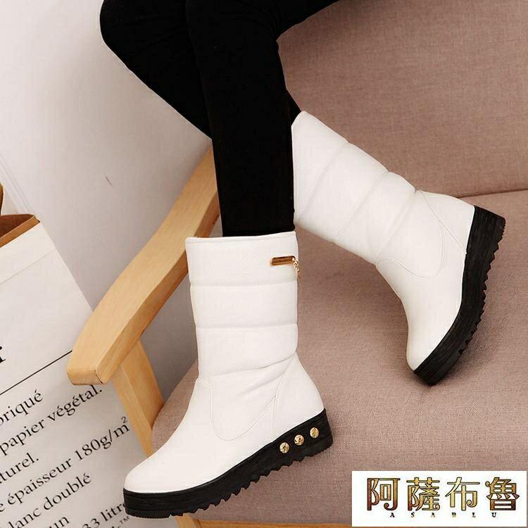 短靴 皮面雪地靴女鞋冬季加絨加厚棉鞋女冬新款防滑保暖中筒靴防水 【居家家】