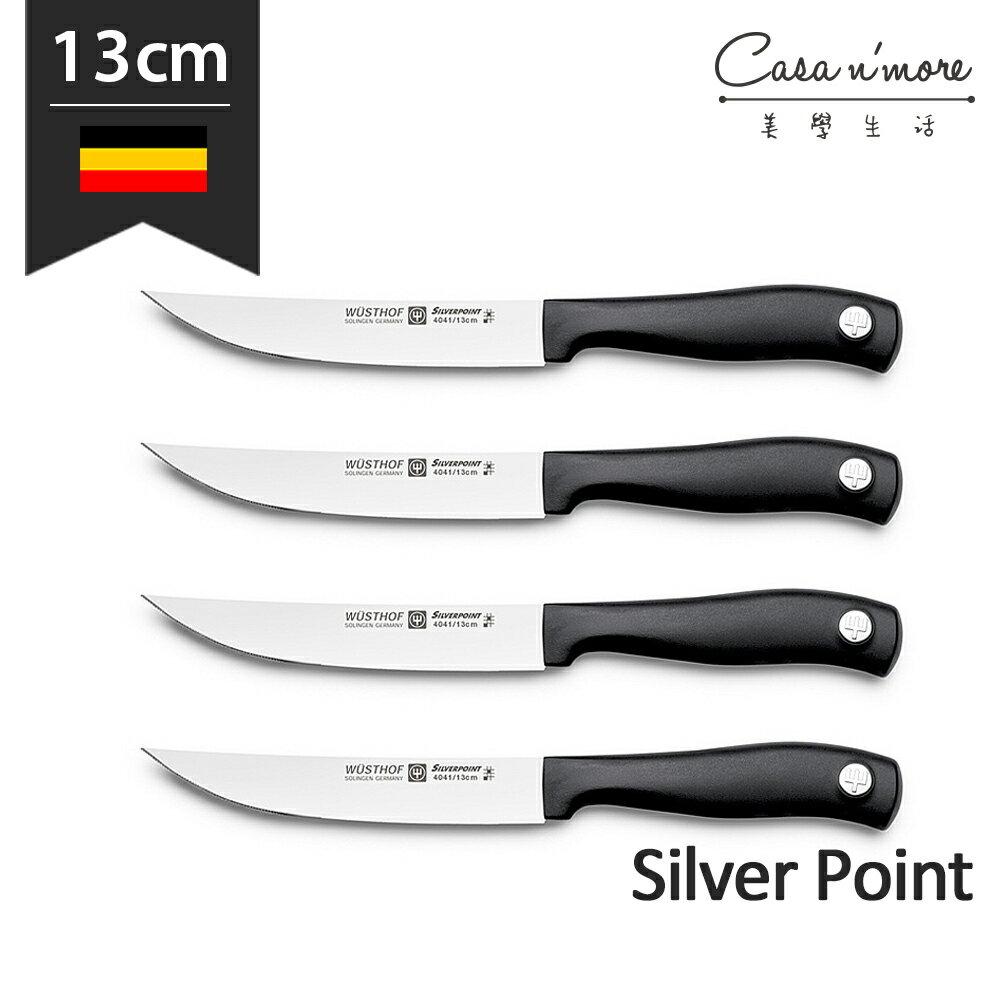 Wusthof 三叉牌 Silver Point 牛排刀 西餐刀 4入組 德國製