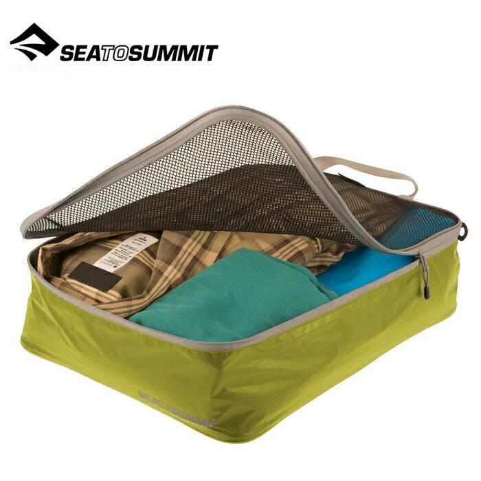 【Sea To Summit 澳洲】Travelling Light 旅行打理包 衣物打理包【M號】萊姆綠/淺灰 (ATLGMBM)