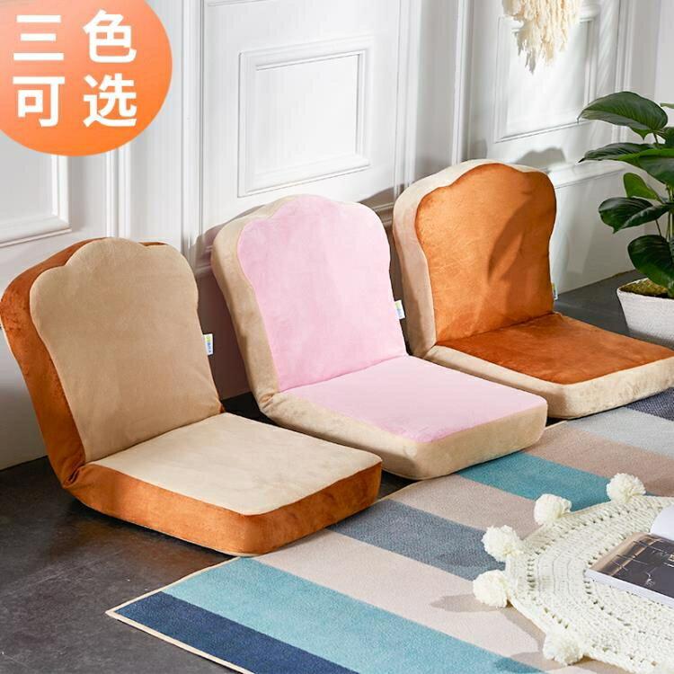 懶人沙發摺疊單人臥室女床地上靠背椅子陽台可愛榻榻米飄窗小沙發 AT