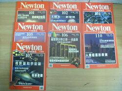 【書寶二手書T5/雜誌期刊_QIC】牛頓_101~110期間_共7本合售_福爾摩沙野之頌-長蟲頌等