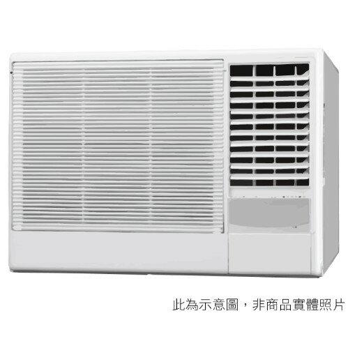 【日立】8-10坪變頻專冷雙吹式《窗型》冷氣RA-60QV