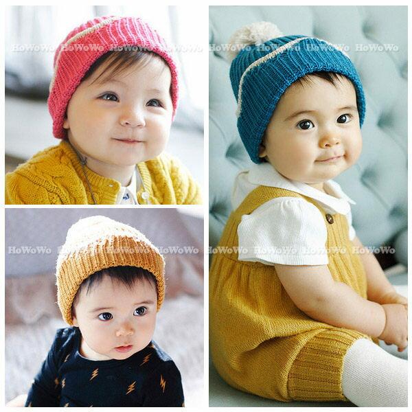 寶寶帽 翻邊針織毛線帽 嬰兒帽童帽 套頭帽 BU11123 好娃娃