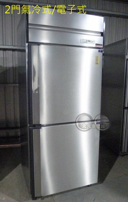 【營業用】2門風冷(氣冷型電子式)自動除霜半凍冰箱CH-2241(110V)/CH-2242(220V)
