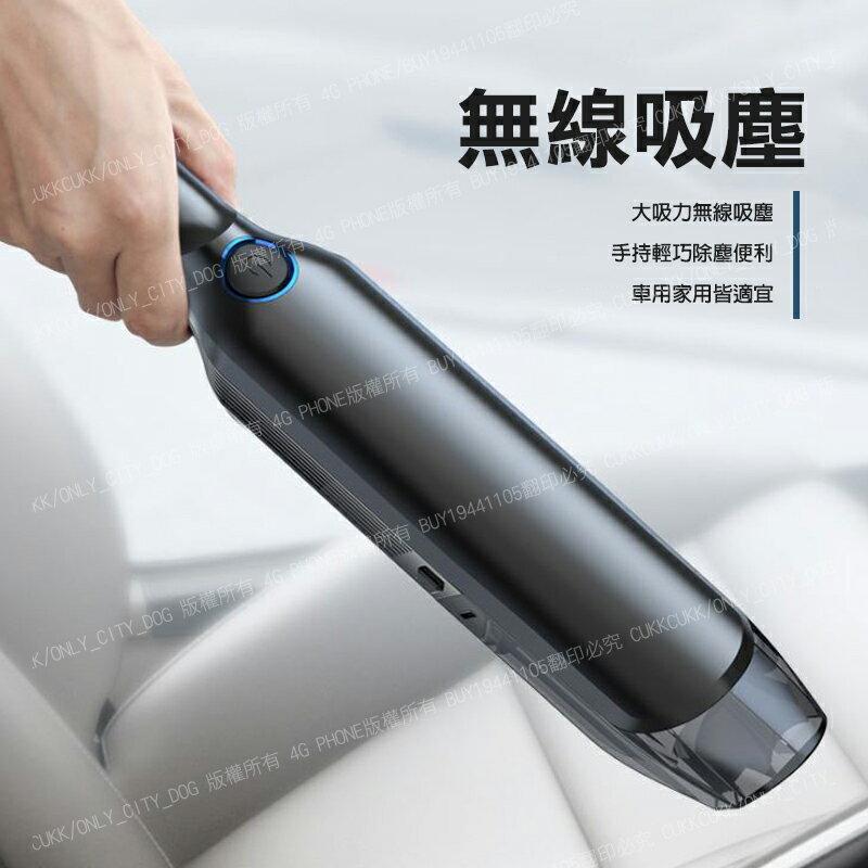 【歐比康】兩段式輕巧型USB充電吸塵器 車用吸塵器 手持無線吸塵器 無線吸塵器 家用吸塵器