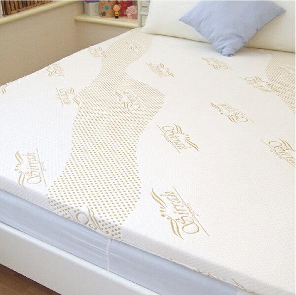 TENCEL天絲舒柔床墊 【6x6.2 加大雙人床墊】MIT 可水洗、防螨抗菌、嚴選天絲優質布料、高支撐透氣內墊 3