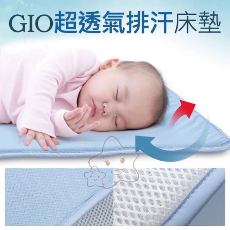 【大成婦嬰】韓國GIO Pillow 超透氣排汗嬰兒床墊(M) 四季適用 會呼吸的床墊 可水洗防?