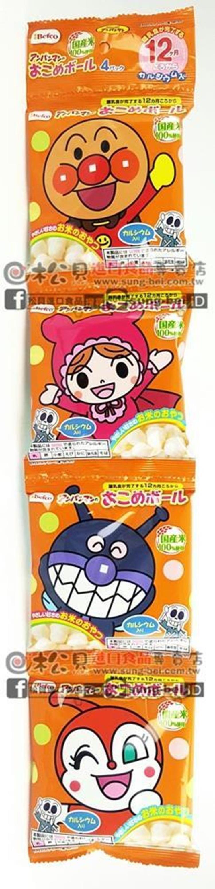 《松貝》栗山麵包超人麻薯米果4連40g【4901336133348】