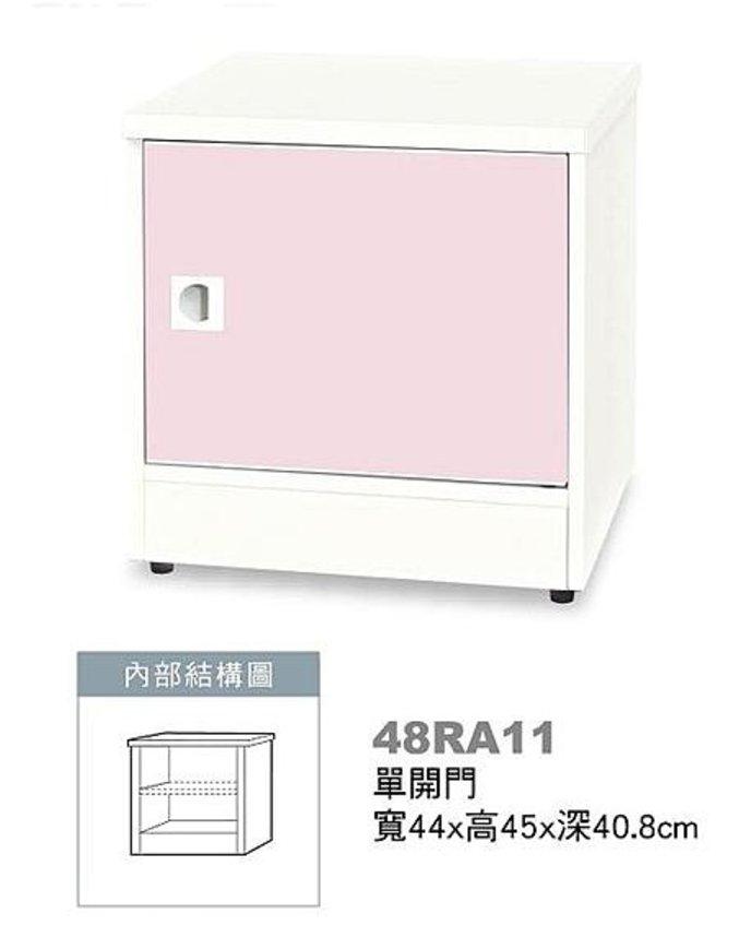 【石川家居】48RA11 單開門鞋櫃 (不含其他商品) #訂製預購款式 #南亞塑鋼B