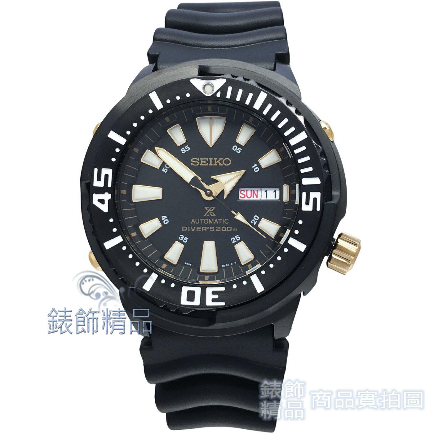 【錶飾精品】SEIKO精工表 SRP641K1 PROSPEX 鮪魚罐頭200米潛水機械錶 SRP641 男錶 全新原廠正品 情人生日禮物
