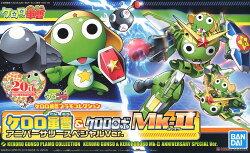 ◆時光殺手玩具館◆ 現貨 組裝模型 KERORO軍曹 & KERORO機器人MK II 20週年紀念特別式樣 (107/12/6)