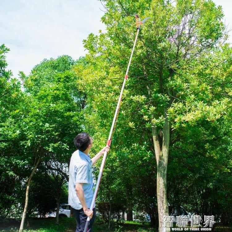 高枝剪 園藝修枝剪高枝剪伸縮園林工具修剪樹枝剪刀高枝鋸修樹鋸高空剪子 ATF