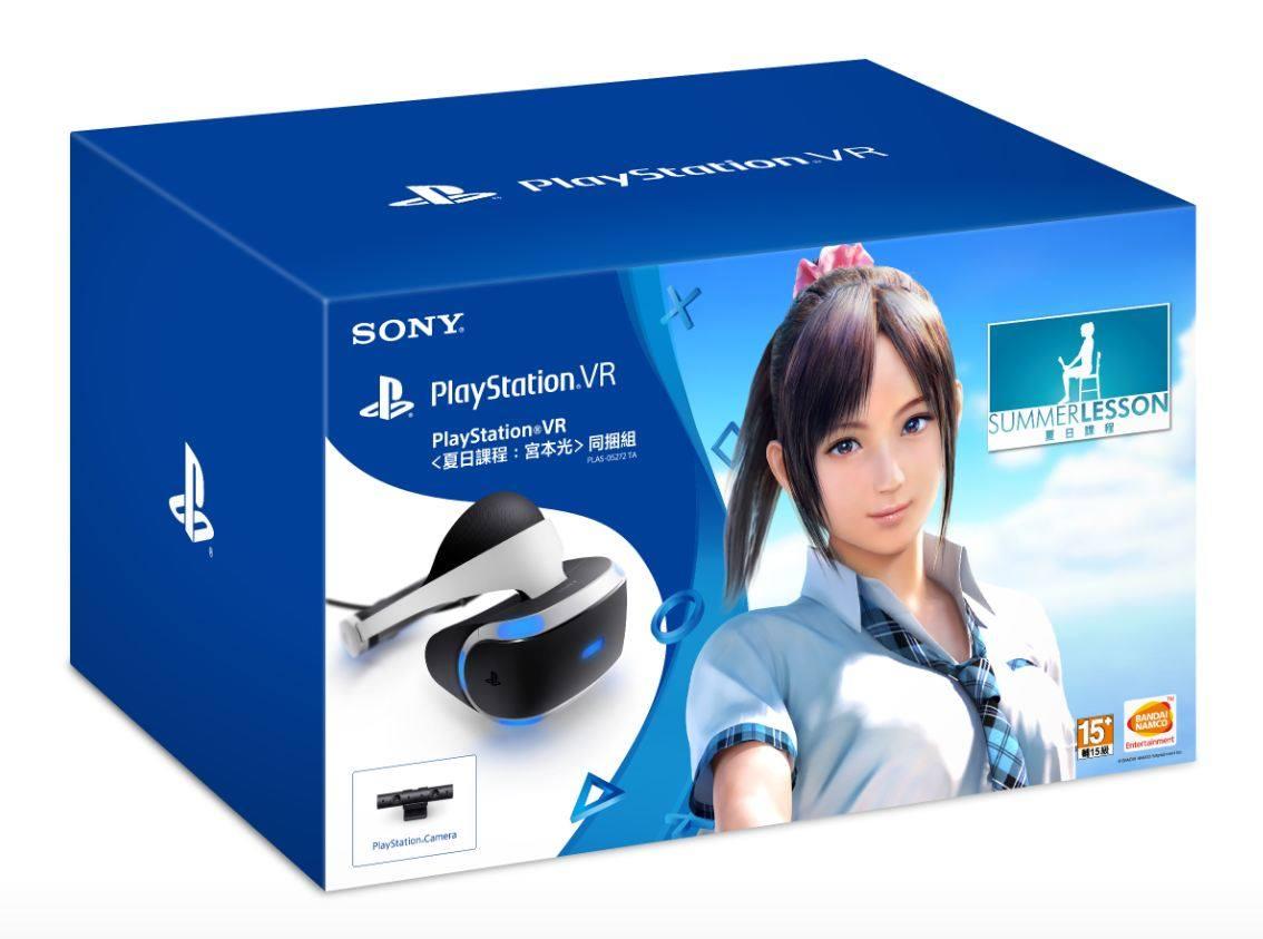 <br/><br/>  公司貨 一年保固 [輔導級] PlayStation VR 『夏日課程:宮本光』同捆組<br/><br/>