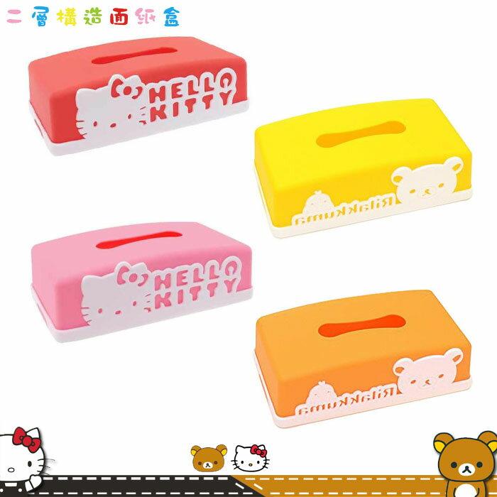 大田倉 日本進口正版 Hello Kitty凱蒂貓 懶懶熊 拉拉熊 輕鬆熊 造型浮雕硬殼 面紙盒 衛生紙盒