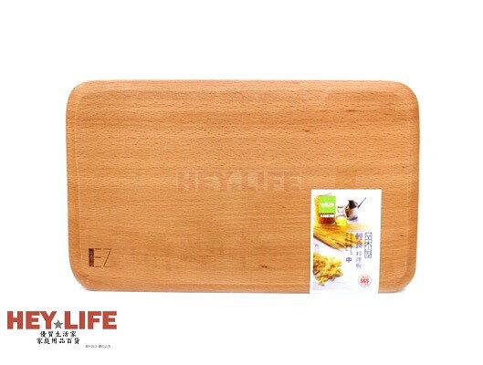【HEYLIFE優質生活家】品木屋輕食料理砧板 中 菜板 料理板 餐具 廚具 品質保證