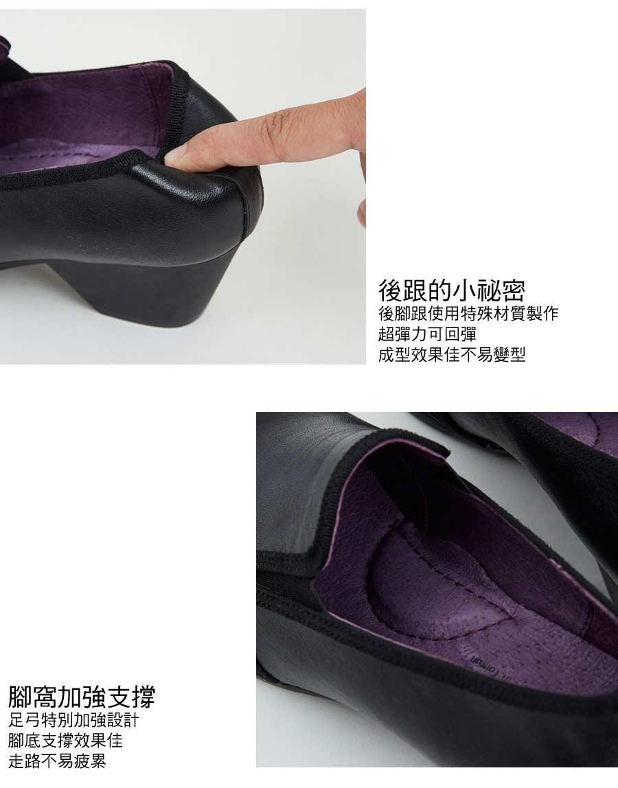 真皮樂福低跟鞋。上班專用黑鞋【QD67291380】AppleNana蘋果奈奈 5