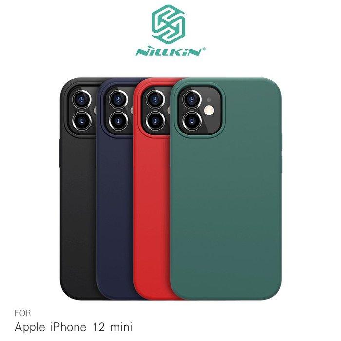 Apple iPhone 12 mini (5.4吋) NILLKIN 感系列液態矽膠殼 手機殼 保護殼 保護套