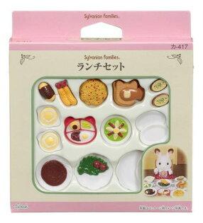 【EPOCH】森林家族-午餐組
