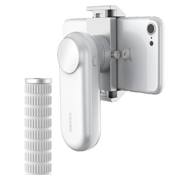 攝彩@WEWOWFancy手機智能穩定器全新2代款-月光銀佳美能公司貨正品平衡器影片拍攝