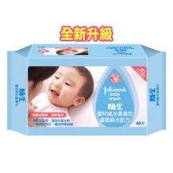 嬌生 嬰兒純水柔濕巾棉柔加厚型80片【德芳保健藥妝】