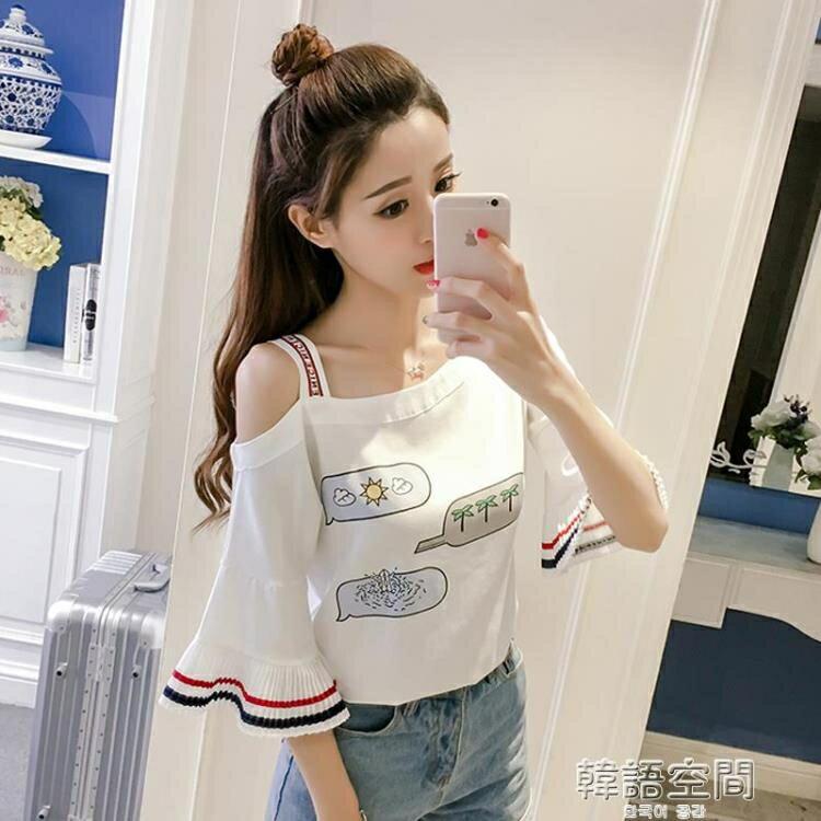 寧莎2021夏季韓版新款時尚喇叭袖不規則T恤露肩甜美上衣雪紡衫女 摩可美家