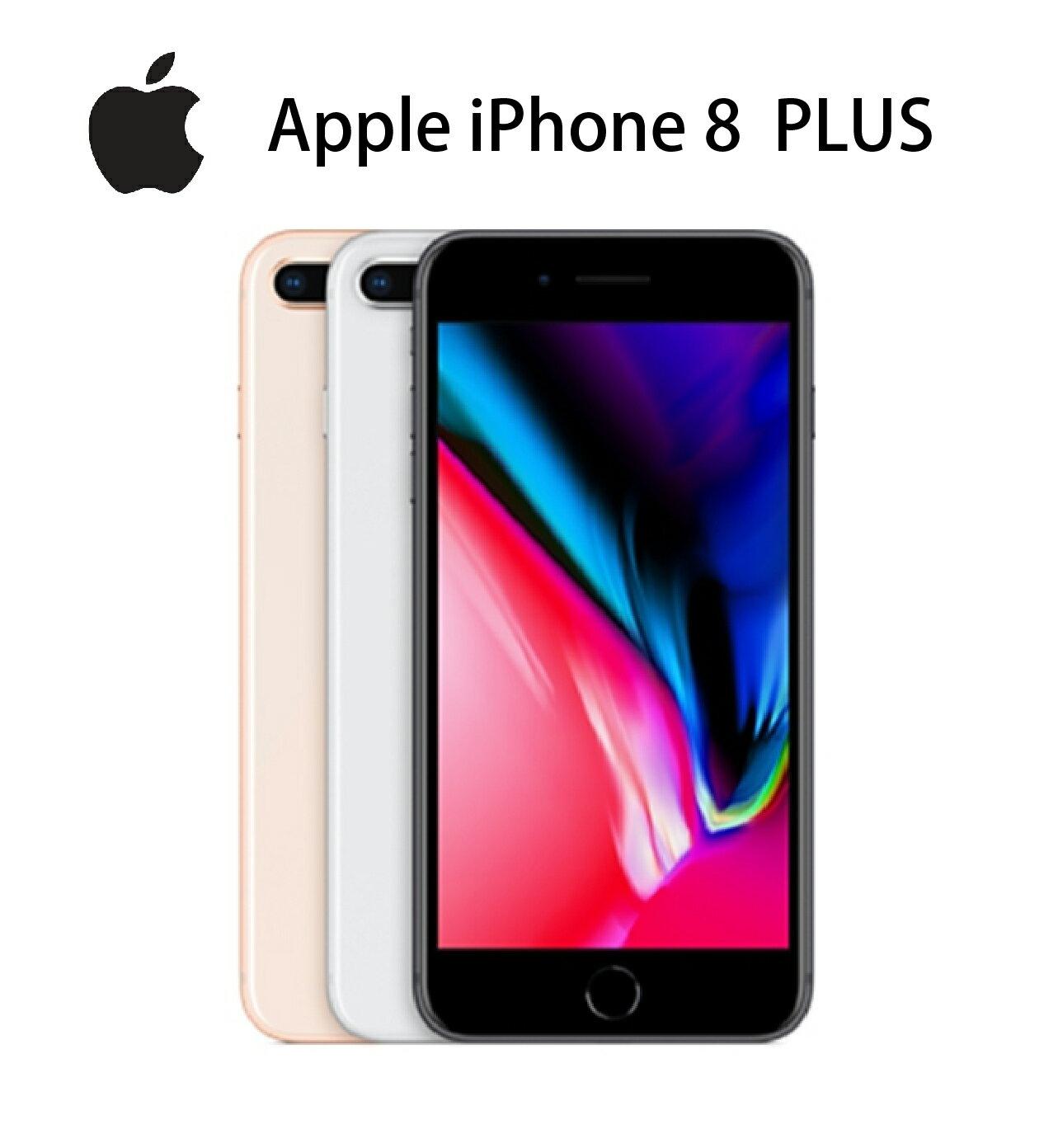 [12期零利率] iPhone 8 Plus  5.5吋 -銀/灰/金