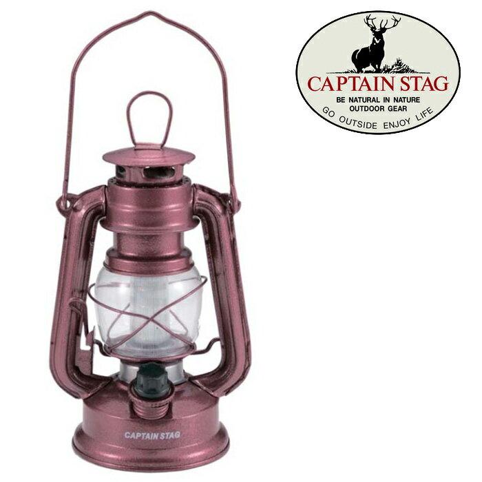 【鄉野情戶外用品店】 CAPTAIN STAG 鹿牌  日本  復古LED油燈-紅色/懷舊復古裝飾燈 /UK-4018