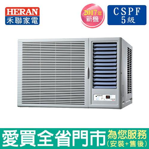 HERAN禾聯13-16坪HW-85P5右吹窗型冷氣空調 含配送到府+標準安裝【愛買】