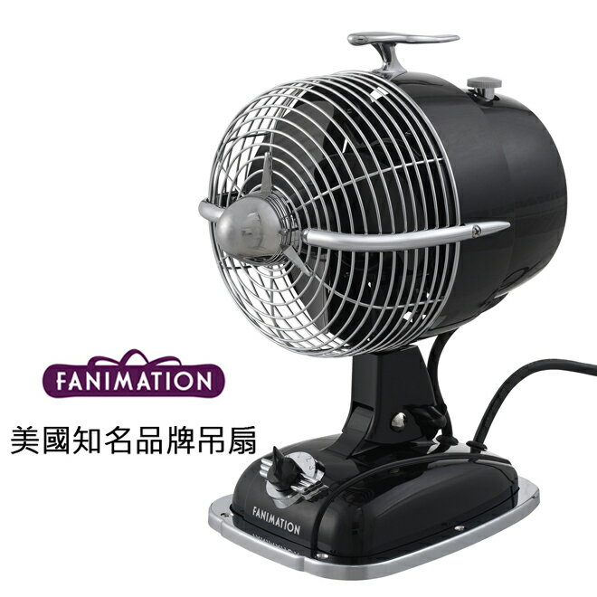 <br/><br/>  [top fan] Fanimation Urbanjet 7英吋桌扇(FP7958MB)神秘黑色<br/><br/>