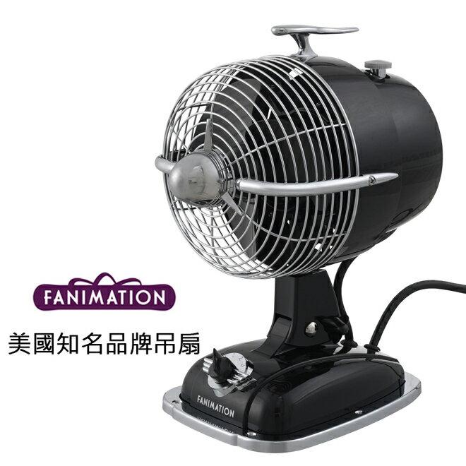 [top fan] Fanimation Urbanjet 7英吋桌扇(FP7958MB)神秘黑色