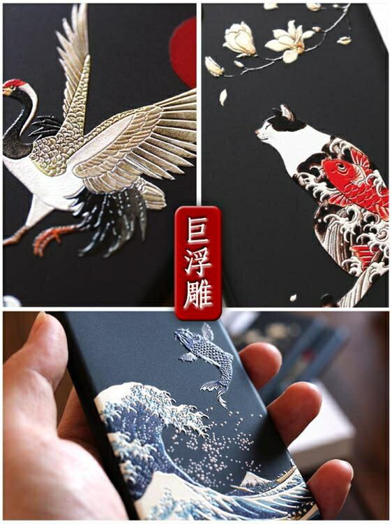 三星note10手機殼硅膠note9中國